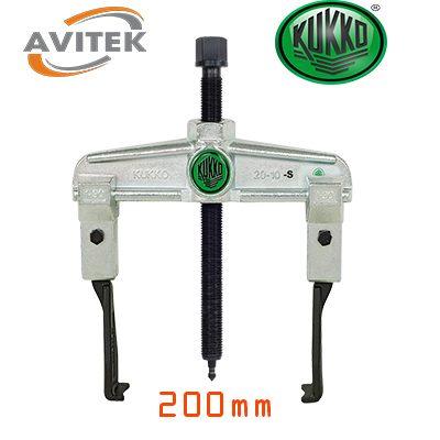 Cảo hai chấu nối chân KUKKO 20-20-S với ngàm mỏng