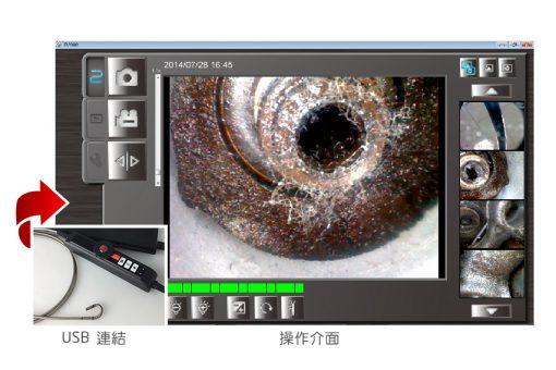 Máy nội soi công nghiệp Mitcorp D3260